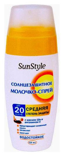 Молочко-спрей солнцезащитное SPF-20 UV (A+B) водостойкое  Sun Style