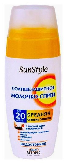 Молочко-спрей солнцезащитное SPF-20 UV (A+B) водостойкое