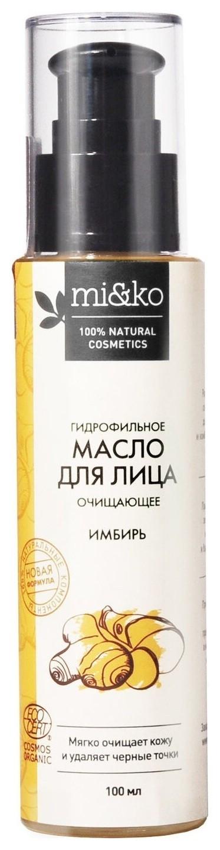 Гидрофильное масло для лица Имбирь MI&KO