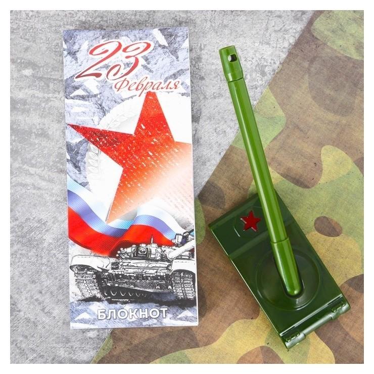 """Подарочный набор """"Самому смелому и отважному"""": блокнот и ручка-танк  ArtFox"""