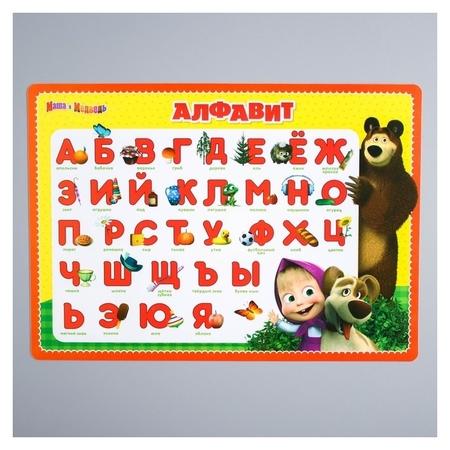 Коврик для лепки «Алфавит», А4, маша и медведь  Маша и Медведь