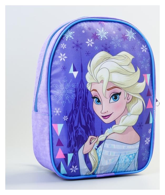Рюкзак детский, холодное сердце, 21 X 9 X 26 см, отдел на молнии