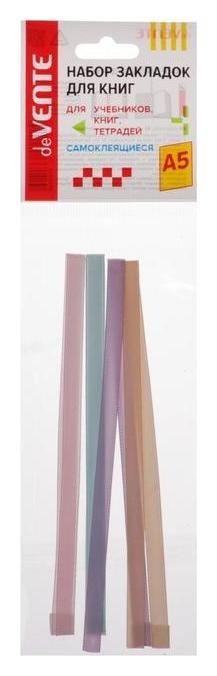 """Набор закладок-ляссе """"Devente. Pastel"""" самоклеящихся для книг формата A5, 4 тонких ленты 6x290 мм, двусторонняя плотная лента, в пластиковом пакете  deVente"""
