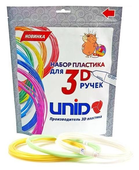 "Пластик Unid Abs-""F"", для 3Д ручки, по 10 м, 3 цвета в наборе, светящийся  КНР"