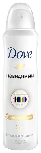 """Дезодорант-спрей """"Невидимый""""  Dove"""
