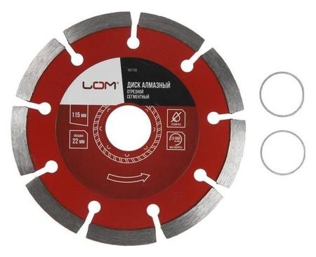 Диск алмазный отрезной Lom, сегментный, сухой рез, 115 х 22 мм  LOM