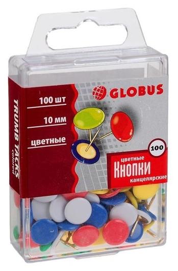 Кнопки канцелярские цветные 10мм 100шт Globus пласт/коробка  Globus