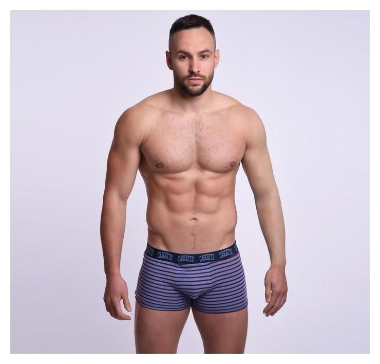 Трусы мужские боксеры, цвет джинсовый, размер 52 (XXL) Cascatto