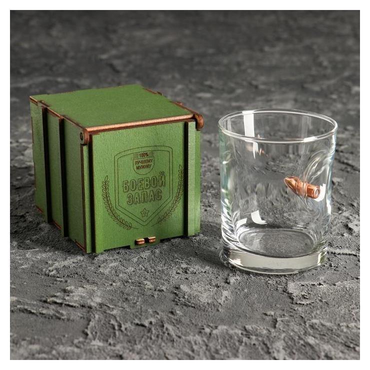 """Стакан """"Непробиваемый. боевой запас"""", с пулей, для виски, 250 мл  Дарим красиво"""