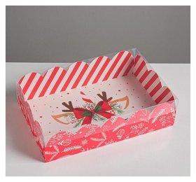 Коробка подарочная с PVC крышкой «Подарок», 20 × 30 × 8 см