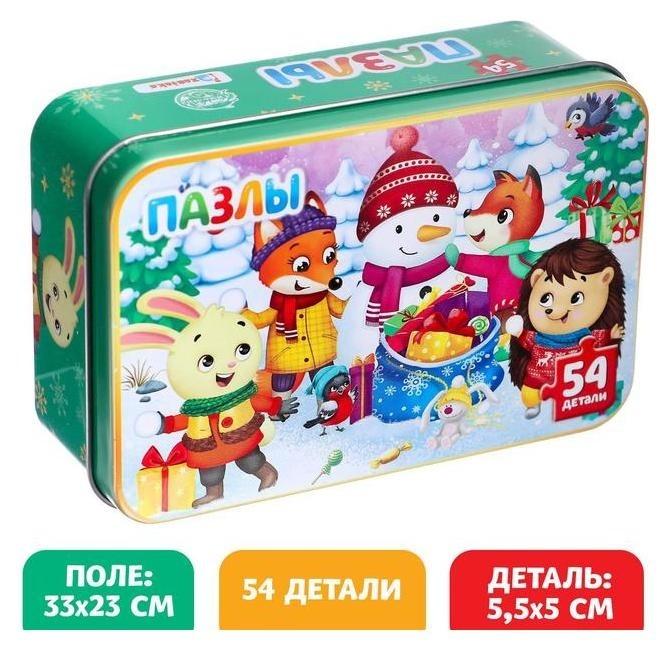 Пазлы в металлической коробке «Новогодние забавы», 54 детали Iq-zabiaka