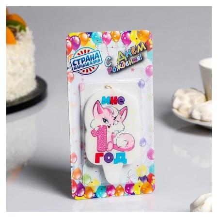 """Свеча для торта """"С днём рождения, цифра 1, розовая кошечка, мне 1 год"""", 5×8.5 см  Страна Карнавалия"""