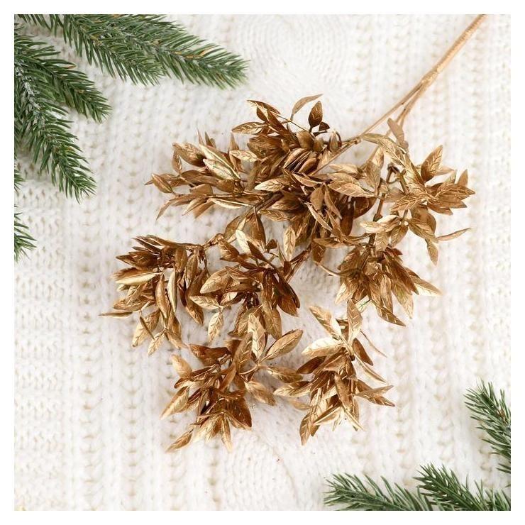 Цветы искусственные блеск Лавровый куст 30 см, золото NNB