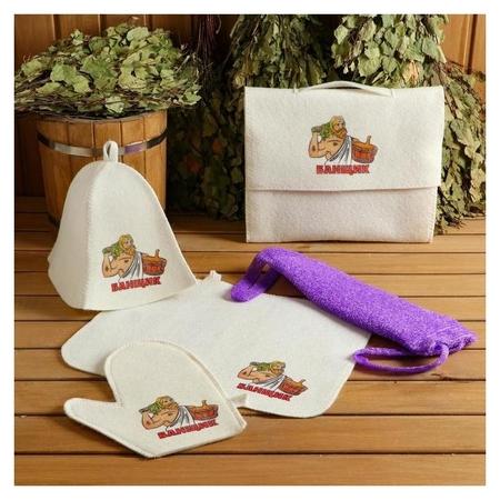 """Набор для бани и сауны 5 в 1: Сумка, шапка, варежка, коврик, мочалка, с принтом """"Банщик"""", белый  NNB"""