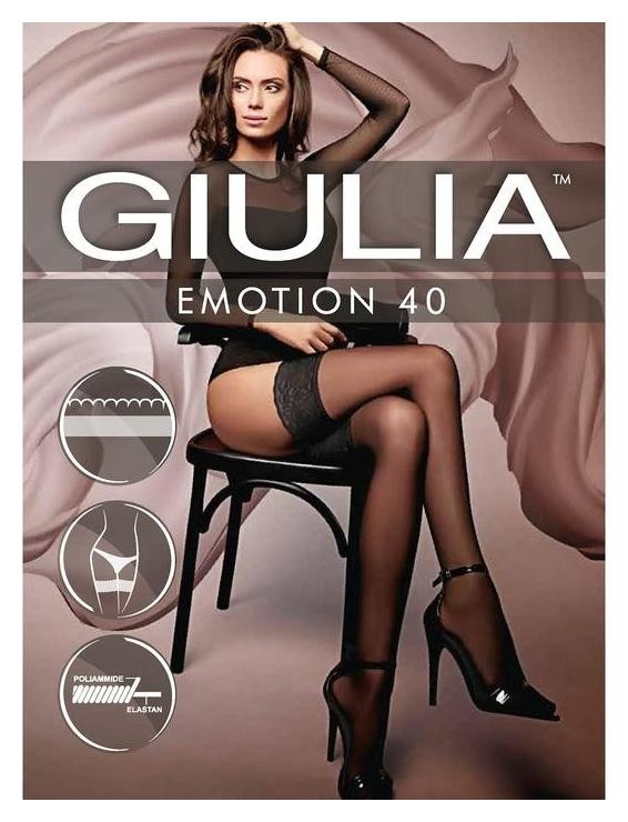 Чулки женские Giulia Emotion 40, цвет чёрный (Nero), размер 1-2 (xs-s)  Giulia