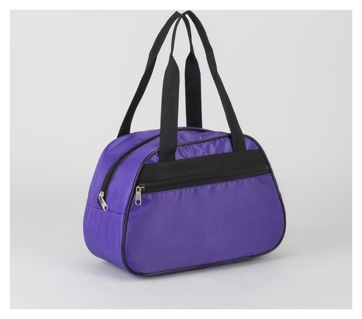 Сумка спортивная, отдел на молнии, наружный карман, цвет фиолетовый  Matex