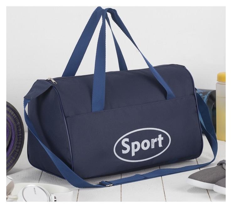 Сумка спортивная, отдел на молнии, наружный карман, длинный ремень, цвет синий  Matex
