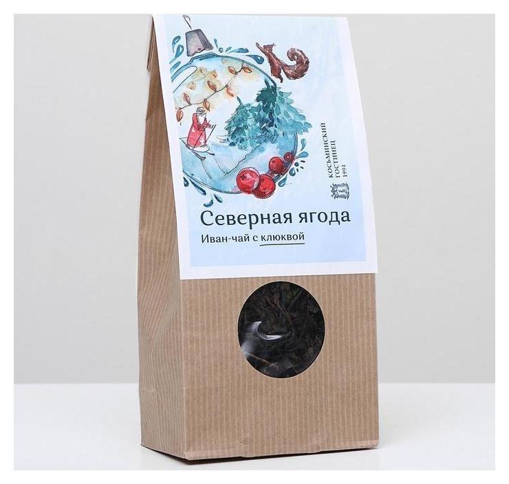 """Иван - чай """"Северная ягода"""" с клюквой крафт - пакет новогодний, 50 г  Косьминский гостинец"""