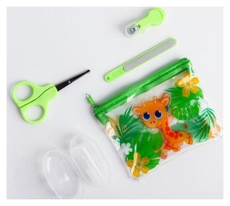 Набор маникюрный детский «Жирафик», 4 предмета: ножнички, книпсер, пилочка, щётка  Крошка Я