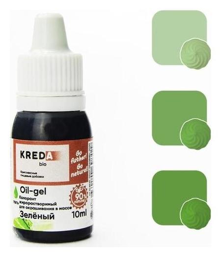 Краситель пищевой Kreda Bio Oil-gel 05 жирорастворимый зеленый, 10 мл  Kreda