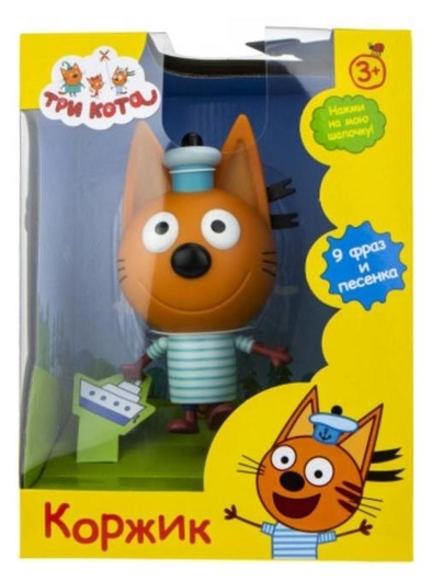 Игрушка «Три кота. коржик» 15,7 см, со звуком, 9 фраз и песенка  1 Toy