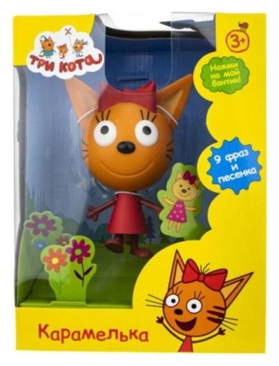 Игрушка «Три кота. карамелька» 14,3 см, со звуком, 9 фраз и песенка  1 Toy