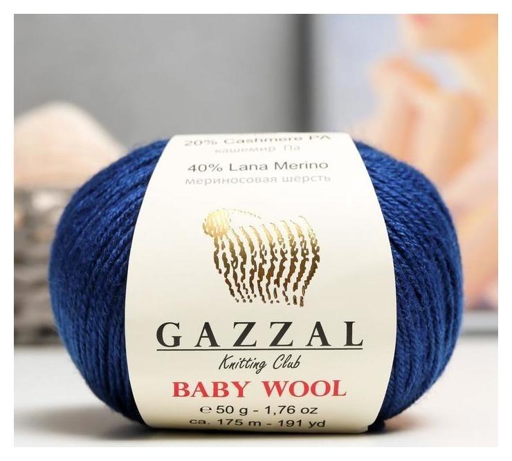 Пряжа Baby Wool 20% кашемир, 40% меринос. шерсть, 40% акрил 175м/50гр (802) NNB