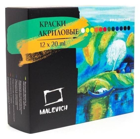 Краска акриловая в тубе набор 12 цветов х 20 мл малевичъ, в картонной коробке 612020  Малевичъ