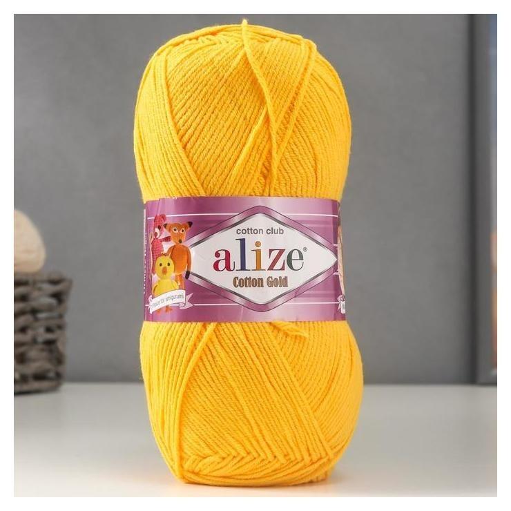 Пряжа Cotton Gold 55% хлопок, 45% акрил, 330м/100гр (216) Alize