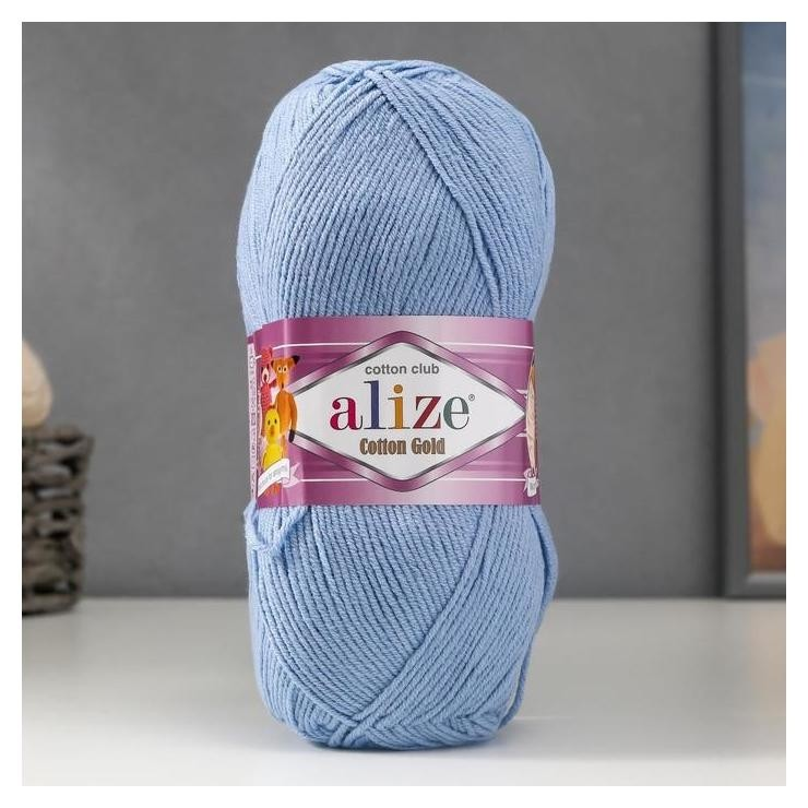 Пряжа Cotton Gold 55% хлопок, 45% акрил, 330м/100гр (40) Alize