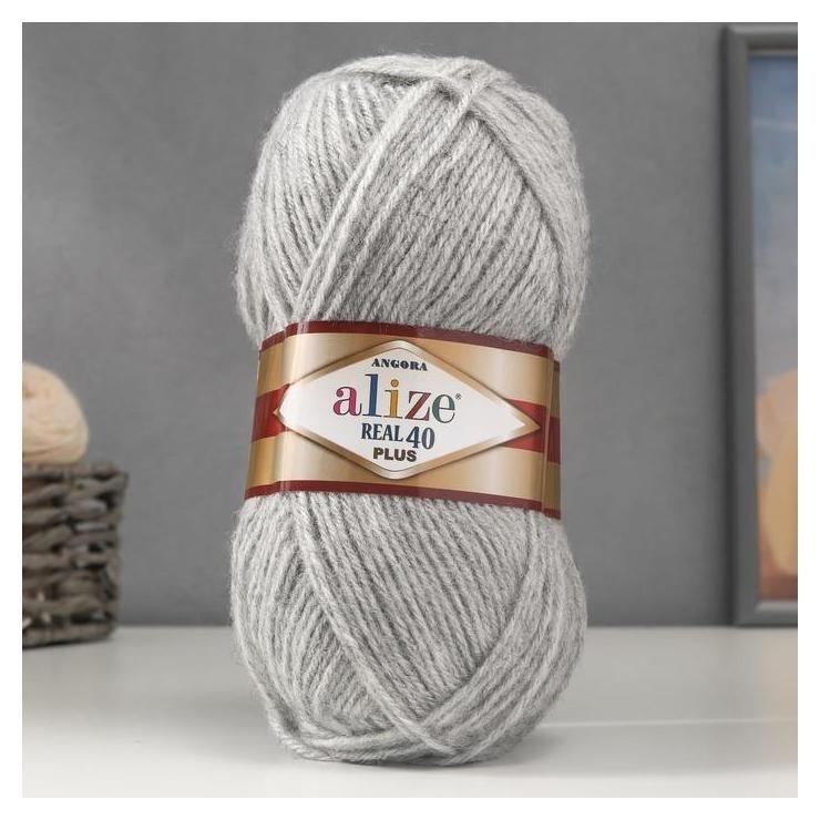 Пряжа Angora Real 40 Plus 40% шерсть, 60% акрил 225м/100гр (614 св.серый) Alize