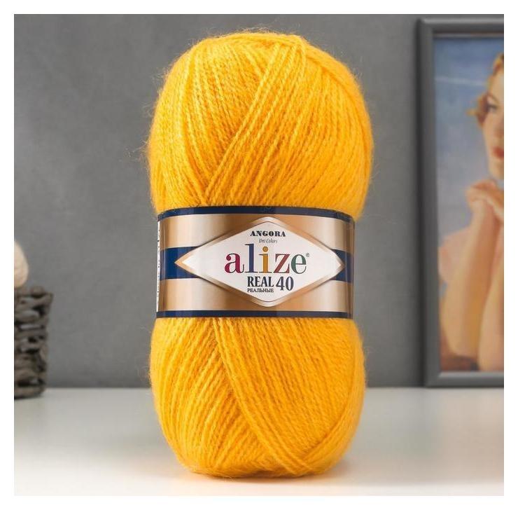 Пряжа Angora Real 40 60% акрил, 40% шерсть 480м/100гр (488) Alize