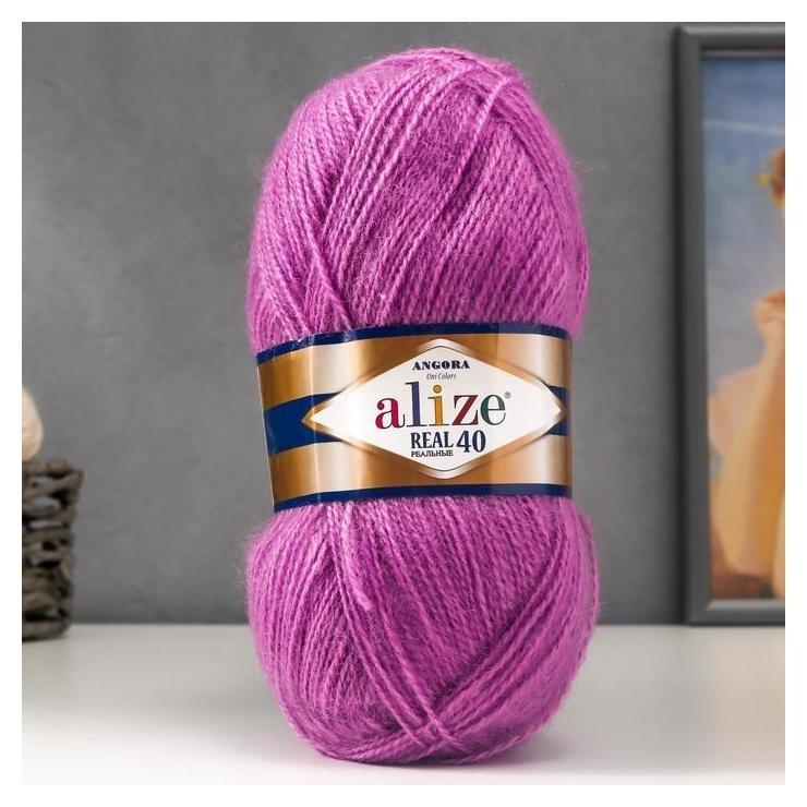 Пряжа Angora Real 40 60% акрил, 40% шерсть 480м/100гр (47) Alize