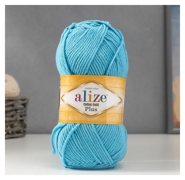 Пряжа Cotton Gold Plus 55% хлопок, 45% акрил 200м/100гр (287 голуб.бирюза) Alize
