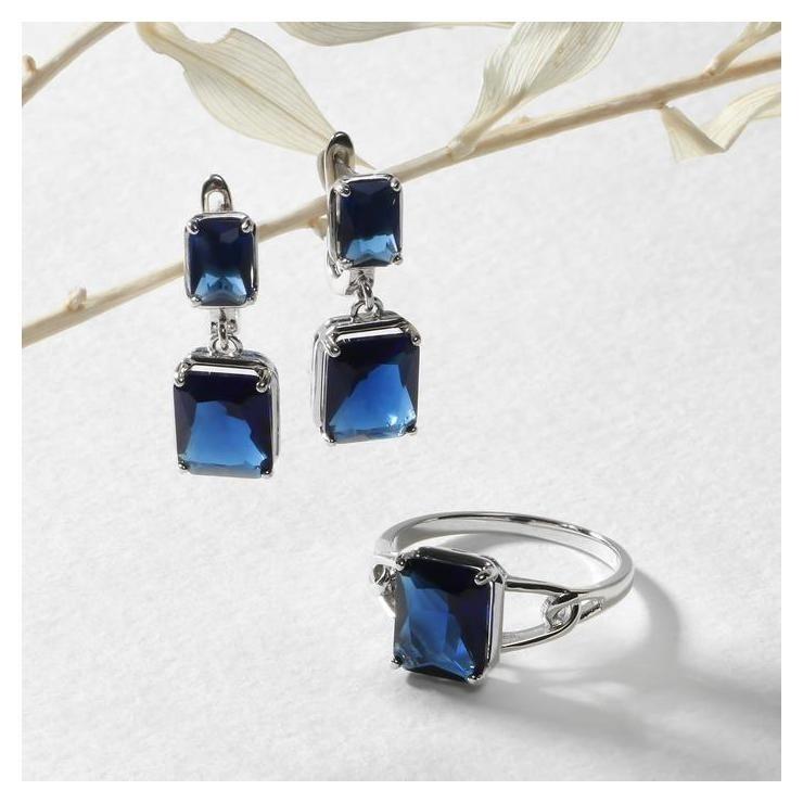 Гарнитур 2 предмета: серьги, кольцо, торжество Шпинель родирование, цвет синий, 18 р-р NNB