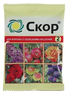 "Средство от болезней растений ""Скор"" ампула, 2 мл"