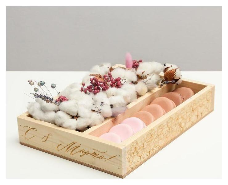 Ящик-кашпо подарочный «8 марта», 25,5 × 20 × 5 см Дарите счастье