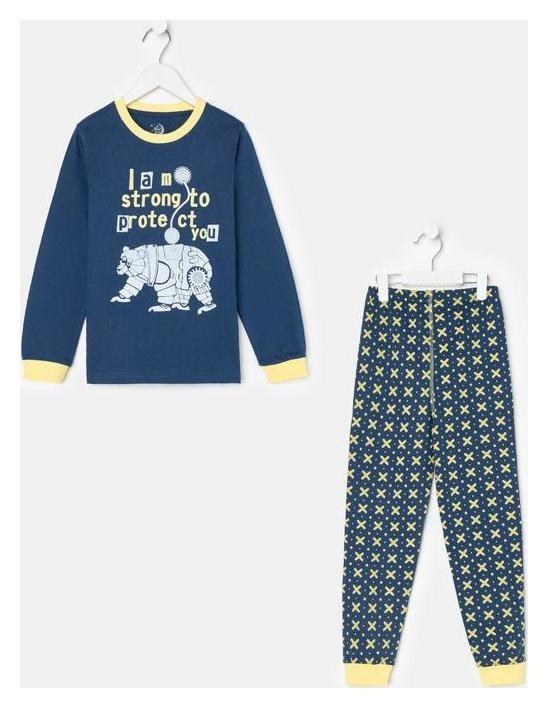 Пижама для мальчика, цвет синий, рост 122-128 см Solo way
