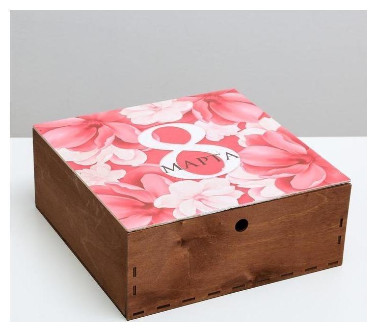 Ящик деревянный подарочный «С праздником весны», 25 × 25 × 10 см Дарите счастье