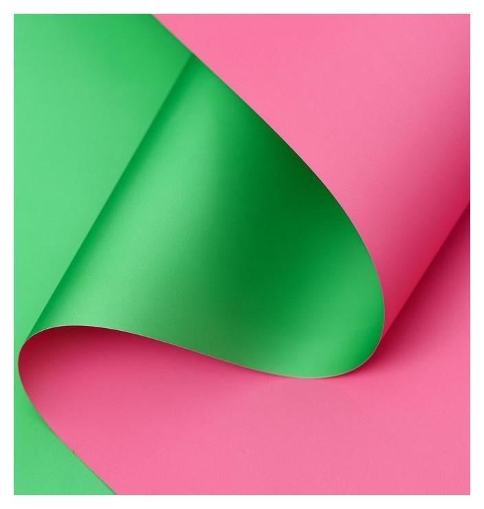 Пленка матовая, розовый - ярко-зеленый, 0,6 х 10 м NNB