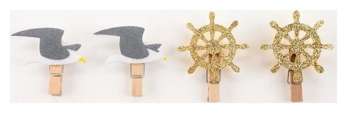 "Набор декоративных прищепок ""Sea Love"" 4 шт, фетр/дерево  Доляна"