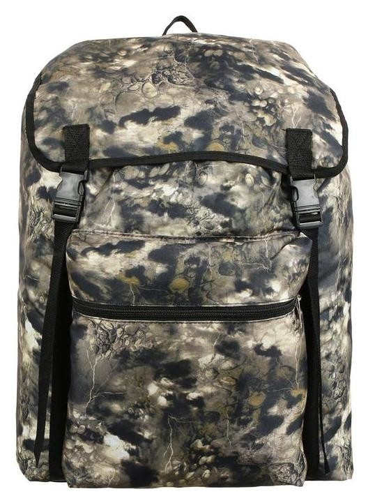 Рюкзак «Ил-35-1к», ткань оксфорд, цвет кмф Ice time