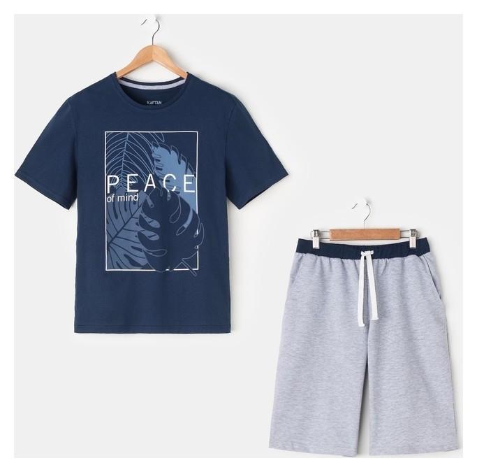 Пижама мужская Kaftan Peace, р-р L (50), синий, серый Kaftan