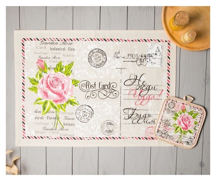 Кухонный набор Открытка розы  Гранд-стиль