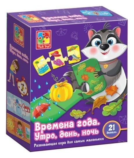 Развивающая игра «Времена года. время суток»  Vladi toys