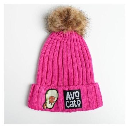 Женская шапка с помпоном Avocato  Beauty fox
