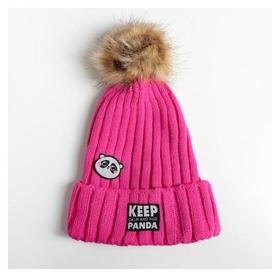 "Женская шапка с помпоном ""Keep Calm And Hug Panda"""