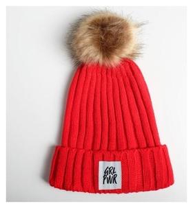 """Женская шапка с помпоном """"GRL PWR"""""""