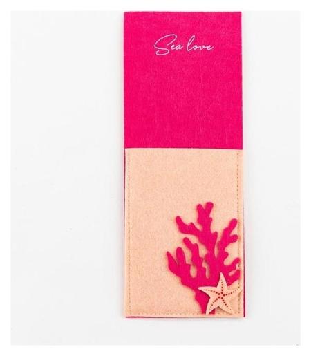 "Конверт для столовых приборов ""Sea Love"" 8,5 х 22 см, 100% п/э, фетр  Доляна"