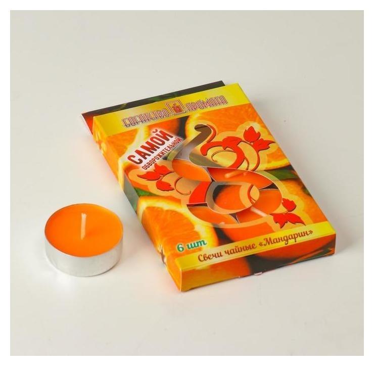Свечи чайные ароматические, 6 штук, мандарин  Queen Fair